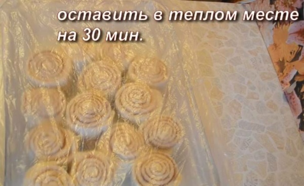 булки со сгущенкой 4 расстойка