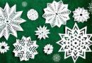 Снежинки из бумаги на окна 2020. Шаблоны и трафареты для вырезания